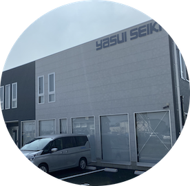 Yasui Seiki Japan location
