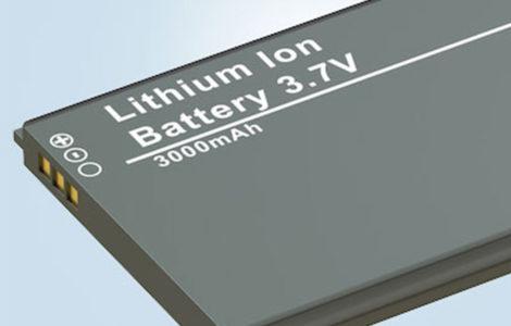 Mirwec microgravure battery