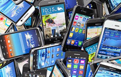 Mirwec microgravure smartphones